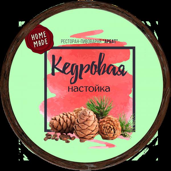 nastoy_kedr