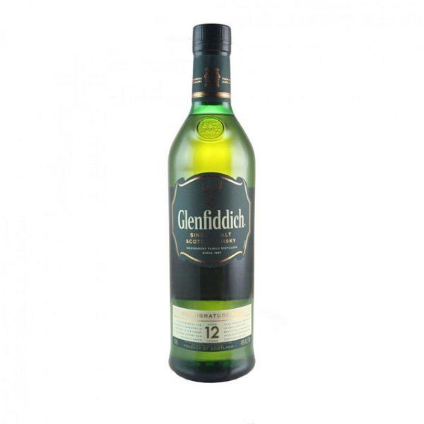 glenfiddich12